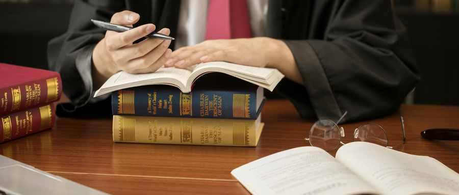 民法典解读