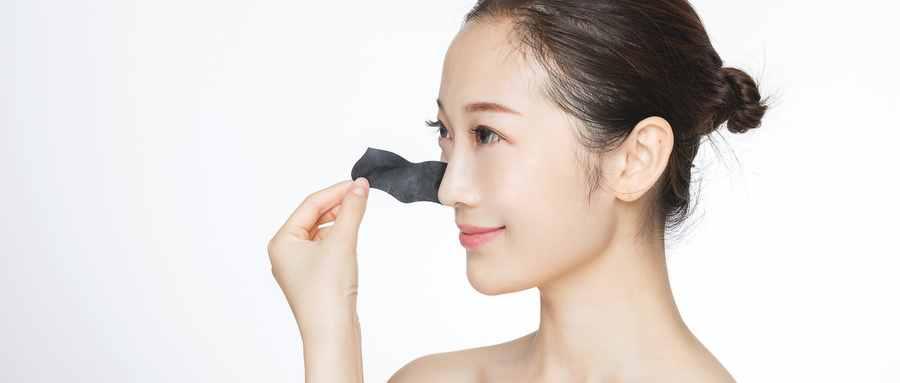 鼻子有黑头怎么去除最有效