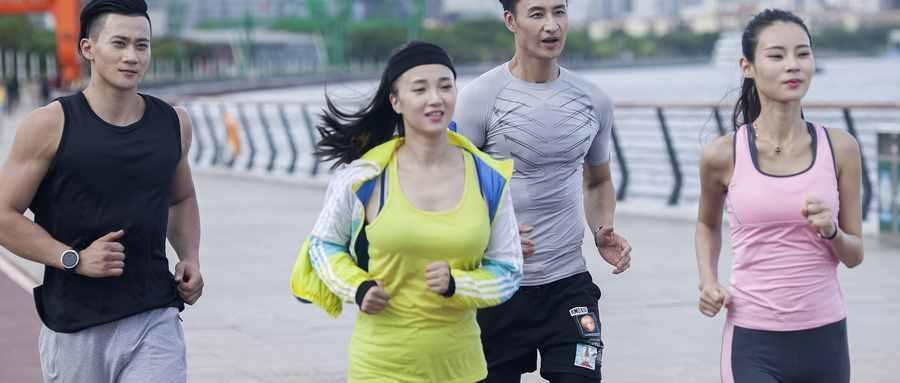 长跑减肥效果怎么样