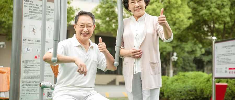 老年人力量训练的好处