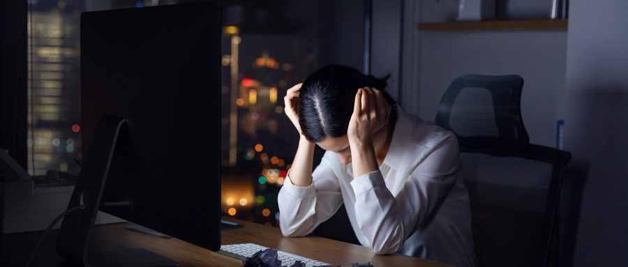 熬夜对身体有哪些危害
