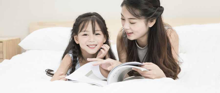 孩子躺床上看书的害处
