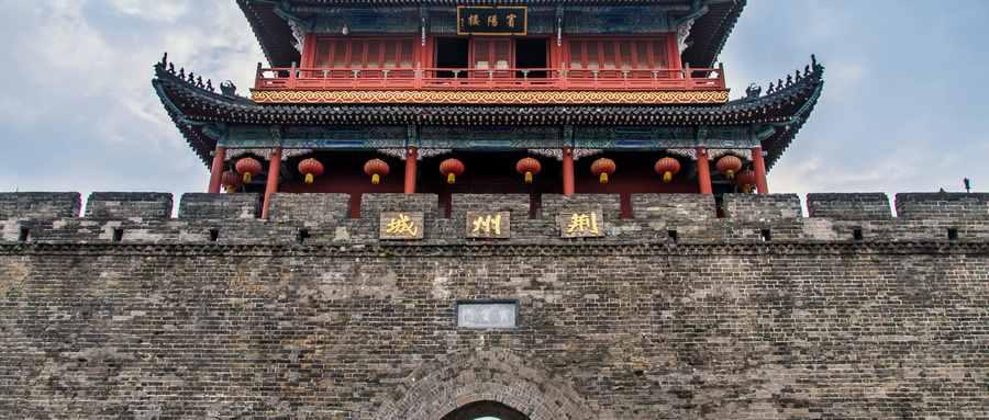 刘备借荆州的故事