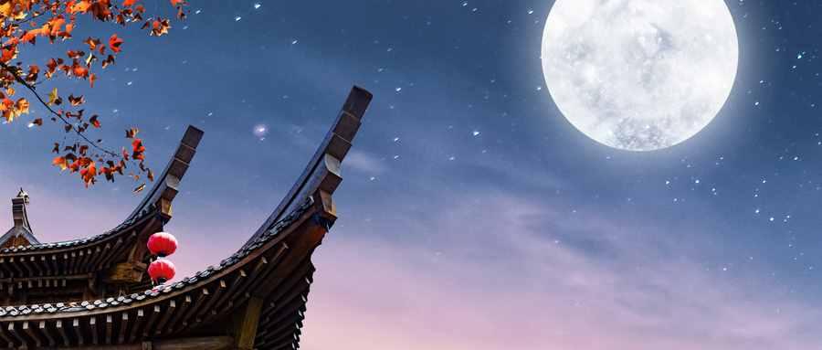 赏月什么时候最好