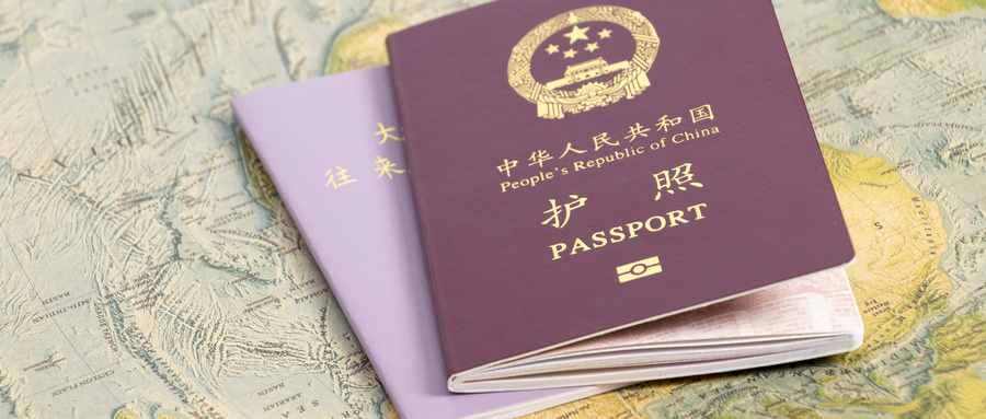 去国外旅行需要什么证件