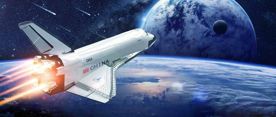 航天飞机速度有多快