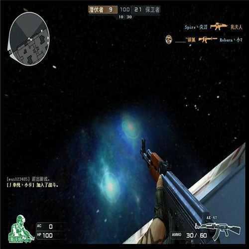 北斗实时高清卫星地图下载(2021北斗超清卫星地图)